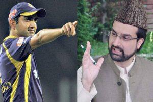 पाकिस्तान की जीत पर अलगाववादी नेता ने जतार्इ खुशी, गंभीर बोले- 'बाॅर्डर पार चले जाआे, सामान पैक करा दूंगा'