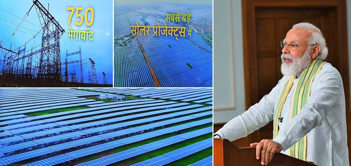 PM Narendra Modi inaugurates Asia's largest solar plant in MP's ...